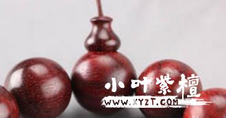 TJRHA9BBV63]`2RPB2{B45S.png